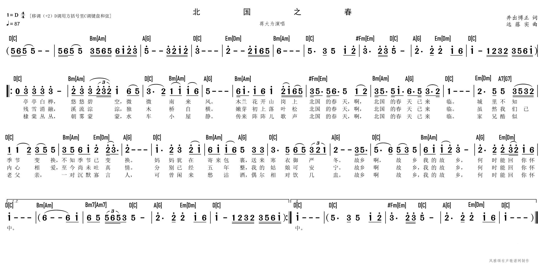 蒋大为北国之春_0