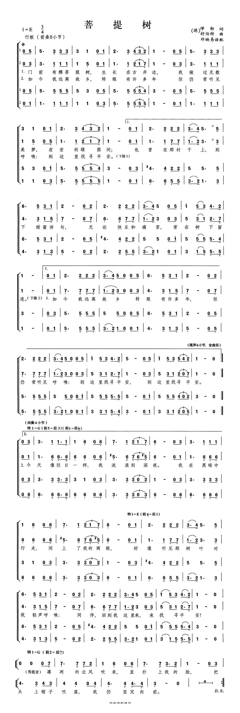 菩提树(外国)高清手机移动歌谱简谱